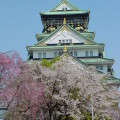 My top 3 castles - Osaka Castle, Japan