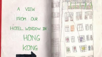 An artist's impression of Hong Kong, with bonus musings on apartment life