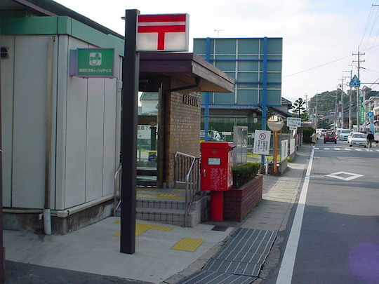 Amagatsuji post office - living abroad in Japan