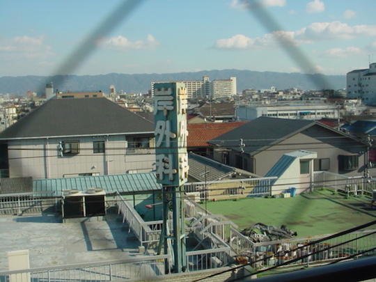 View from Fuse flat - learn from living abroad in Japan