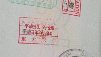 19 passport stamps - entering Japan to teach English