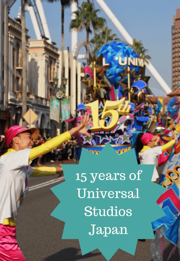15 years of Universal Studios Japan