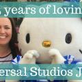 15 years of Universal Studios Japan in Osaka