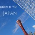 5 unique reasons to visit Kobe in Japan