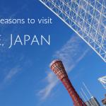 5 unique reasons to visit Kobe, Japan