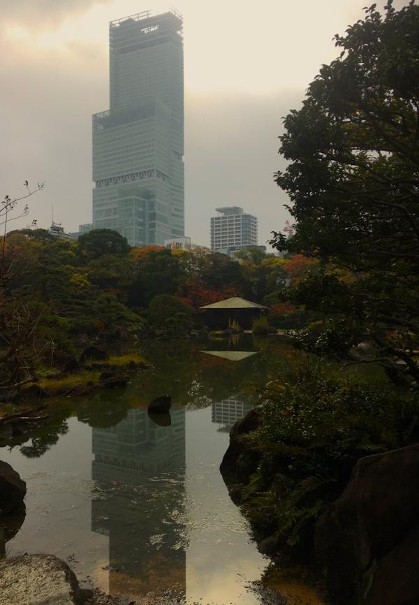Abeno Harukas 300 Building