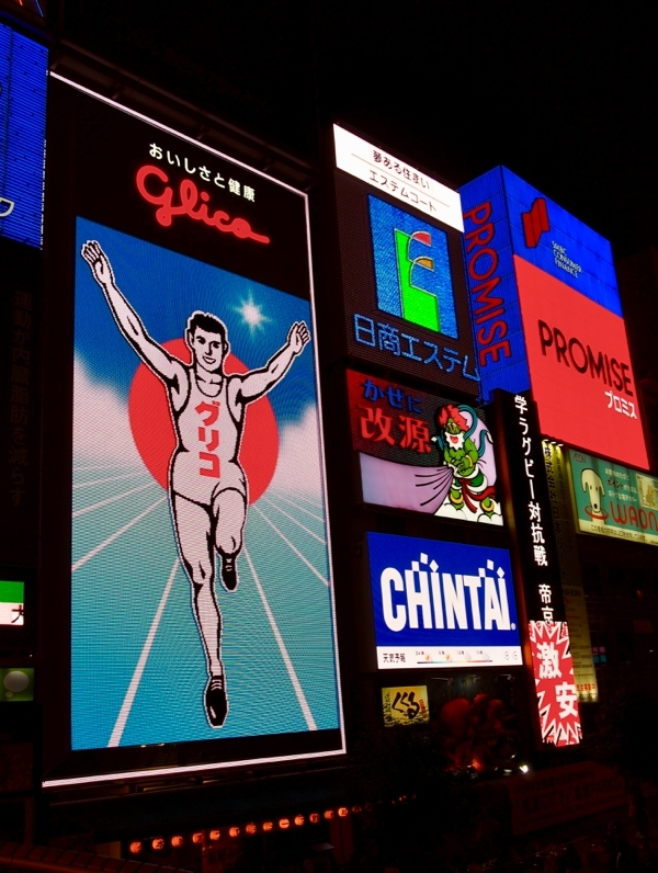 Glico Man at Dotonbori Bridge in central Osaka, Japan