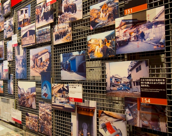 Kobe earthquake museum, Japan