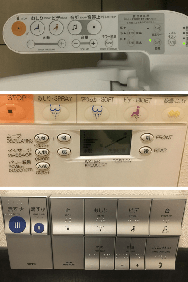 Reasons to Love Japan - Thoughtful Travel Podcast - Toilet Control Panels