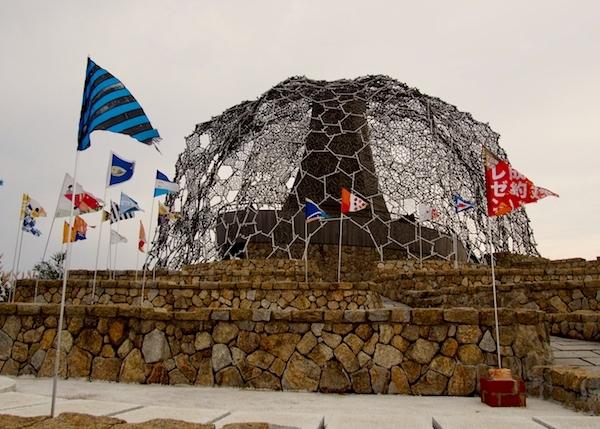 Rokko-Shidare Observatory