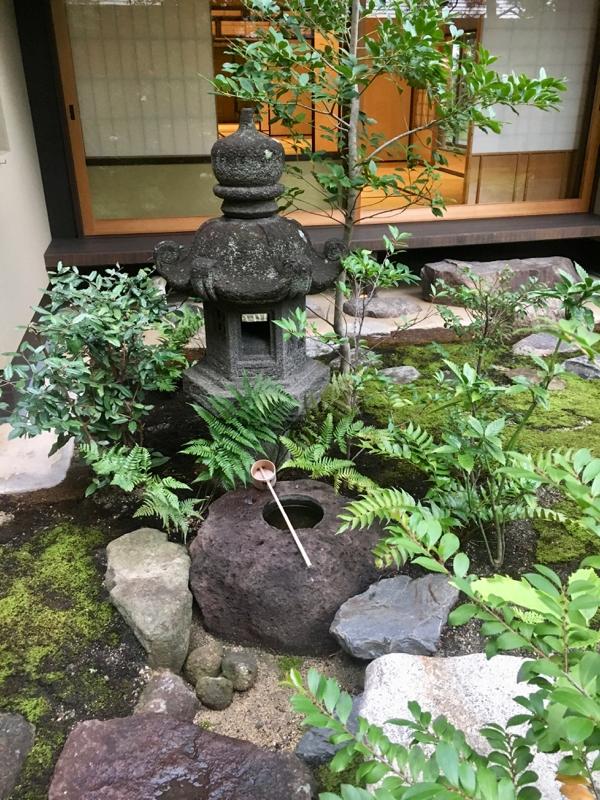 Gardens at the Plaza of Rikyu and Akiko in Sakai City, Japan